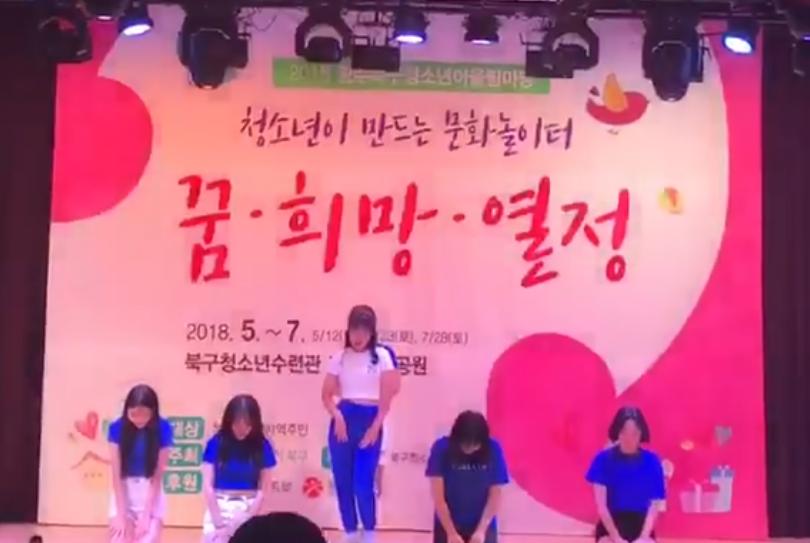 [지역동아리연합회] 북구청소년수련관 센터-y 활동