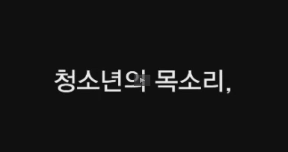 2018광주청소년독립페스티벌 홍보영상